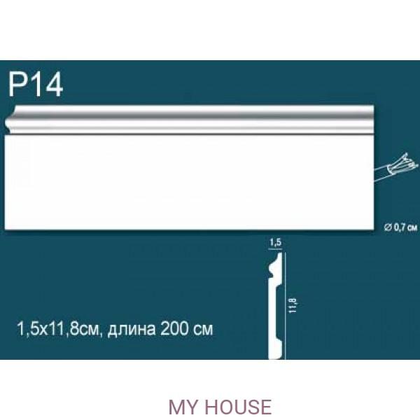 Плинтус напольный Perfect Plus P14
