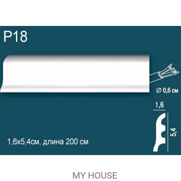 Плинтус напольный Perfect Plus P18