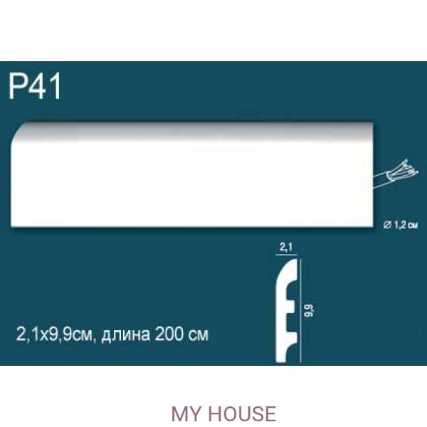 Плинтус напольный Perfect Plus P41