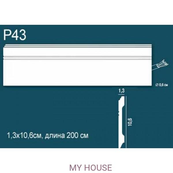 Плинтус напольный Perfect Plus P43