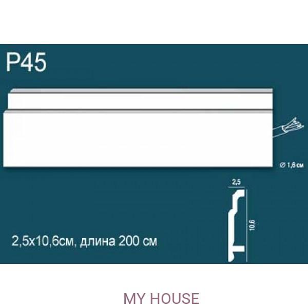 Плинтус напольный Perfect Plus P45
