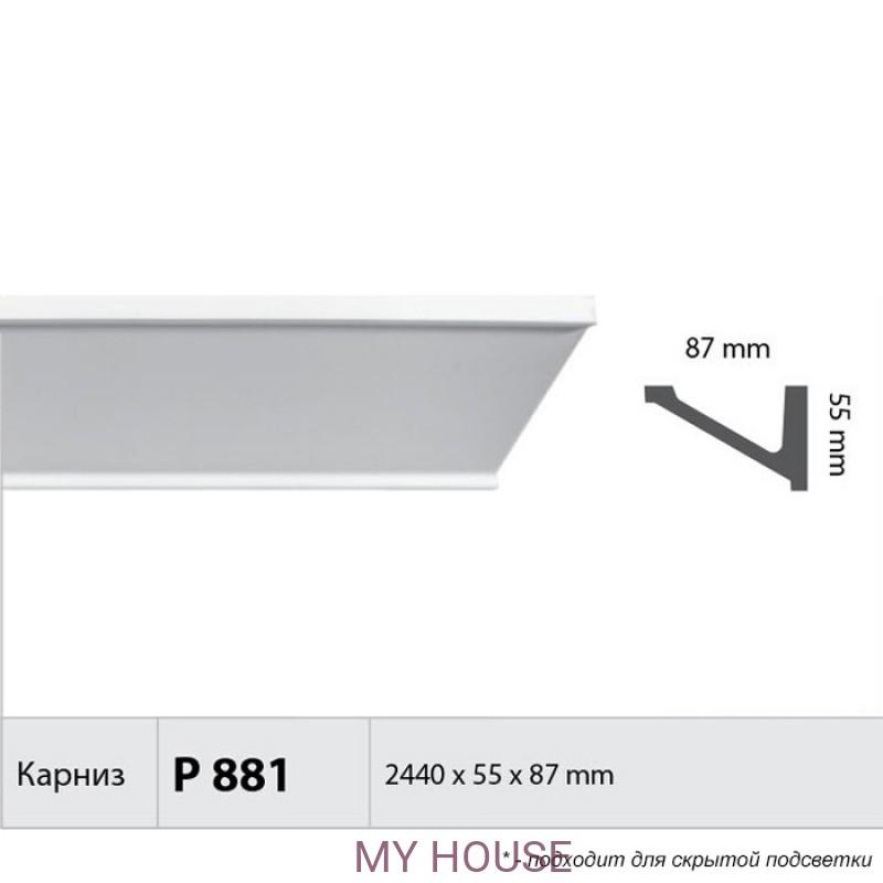 Лепнина Карнизы P 881 производства Fabello Decor