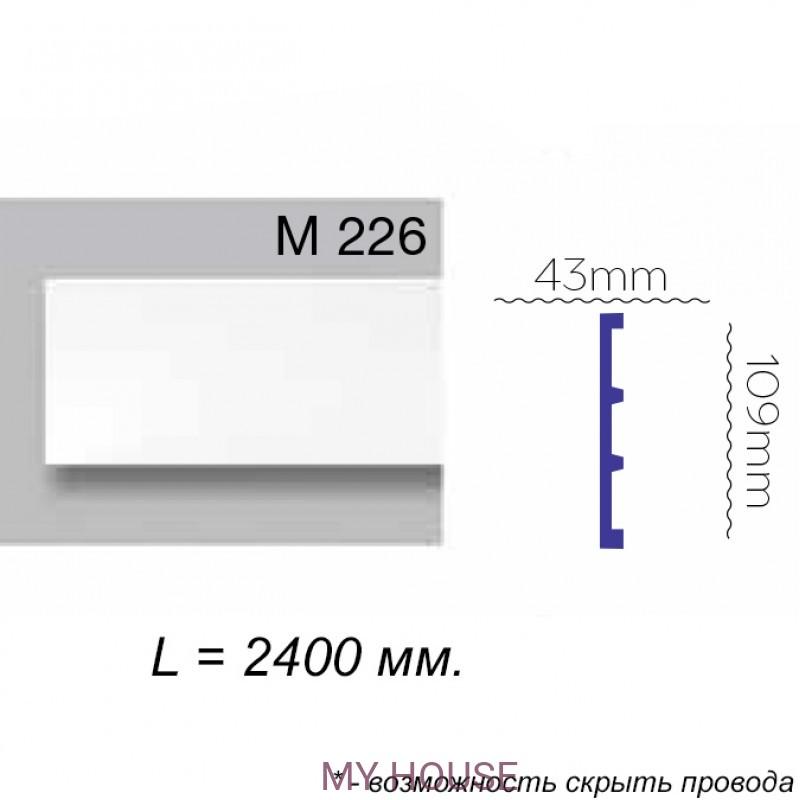 Лепнина Молдинги M226 производства Harmony