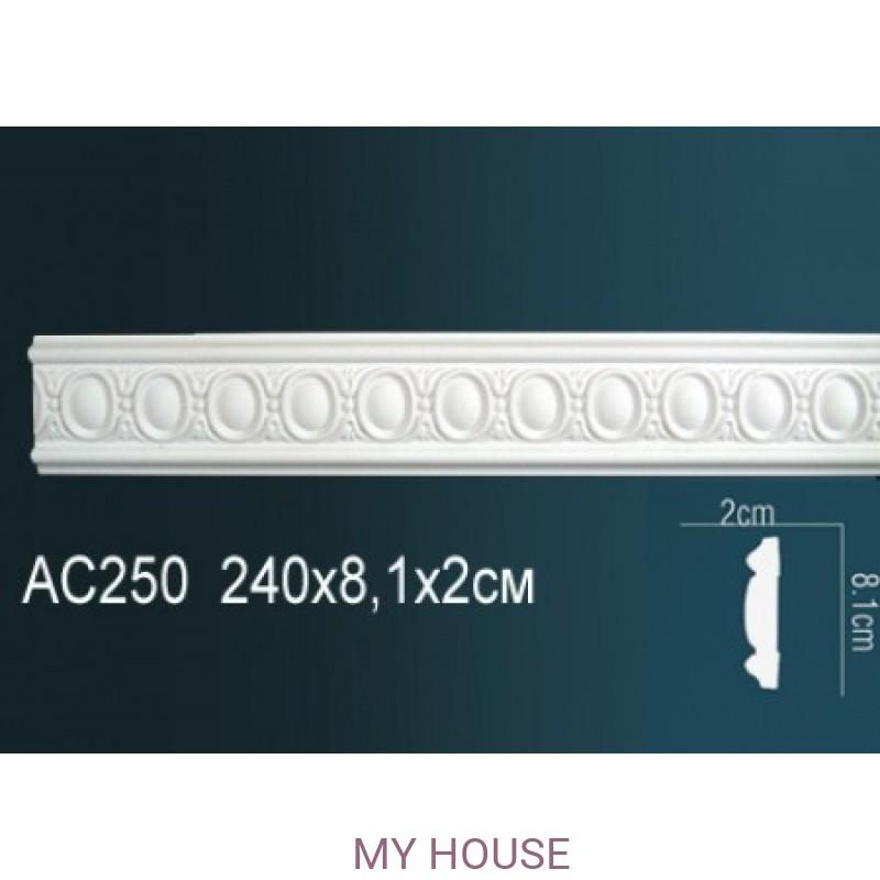 Лепнина Perfect AC250 производства Perfect