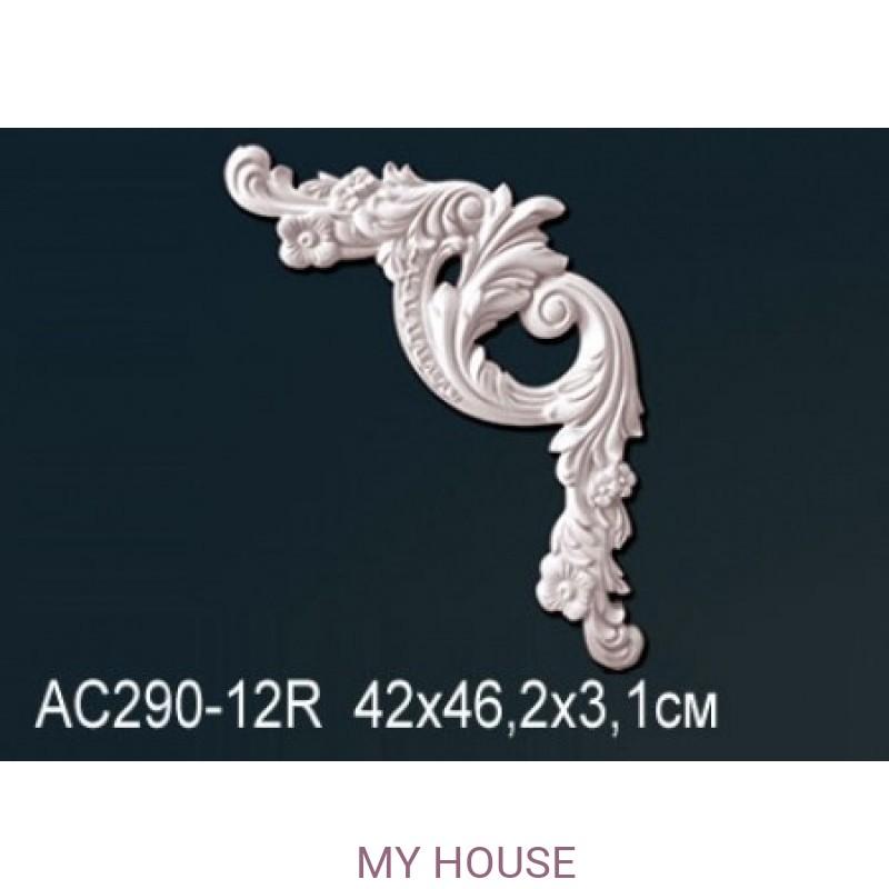 Лепнина Perfect AC290-12R производства Perfect