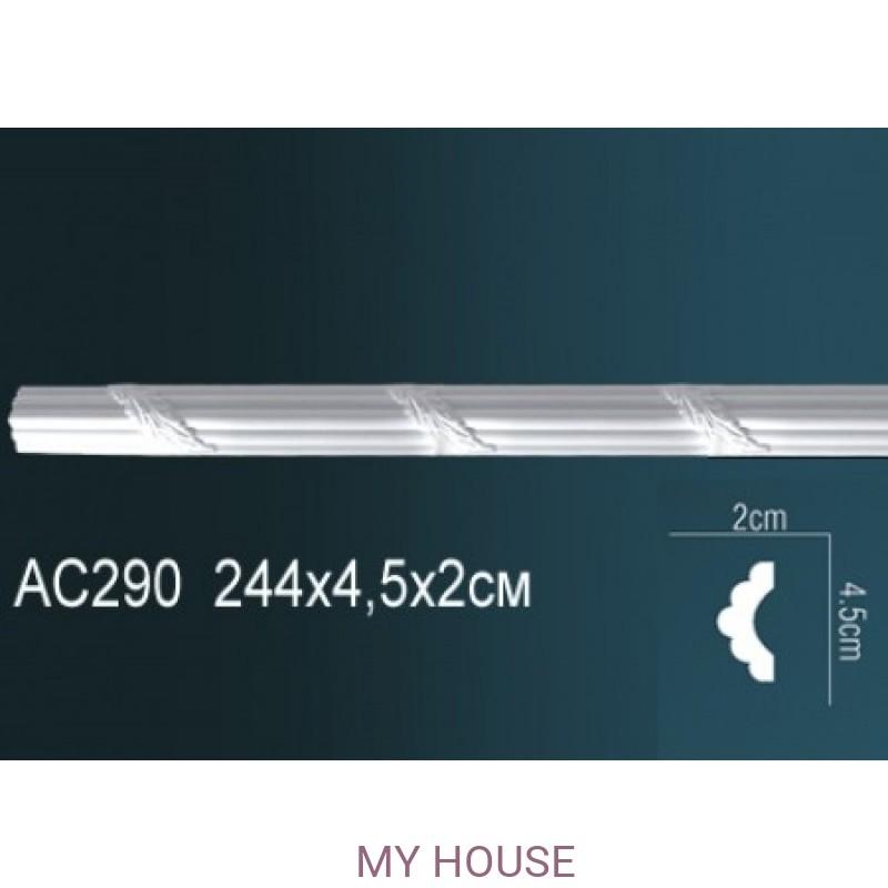 Лепнина Perfect AC290 производства Perfect