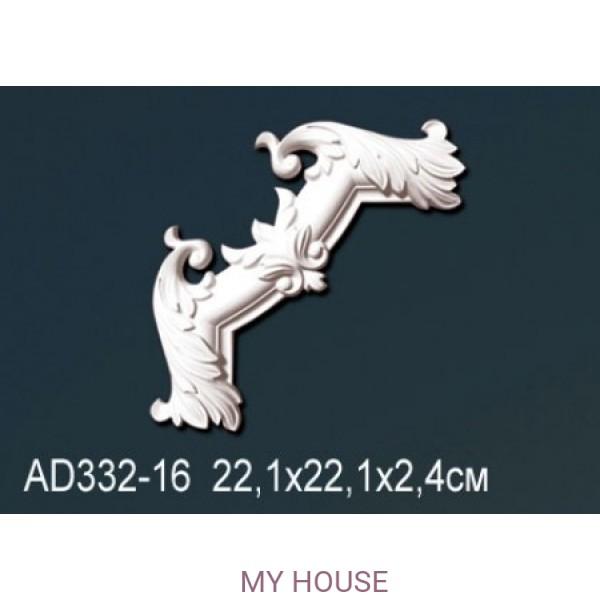 Угловой элемент молдинга Perfect AD332-16