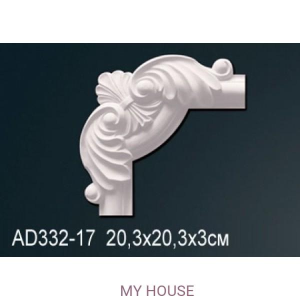Угловой элемент молдинга Perfect AD332-17