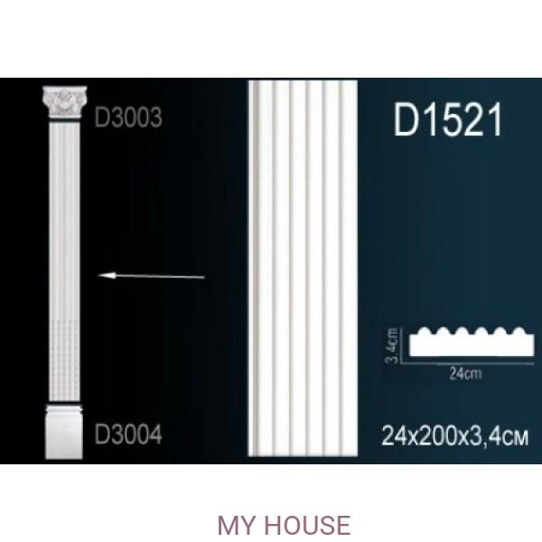 Пилястра Perfect D1521