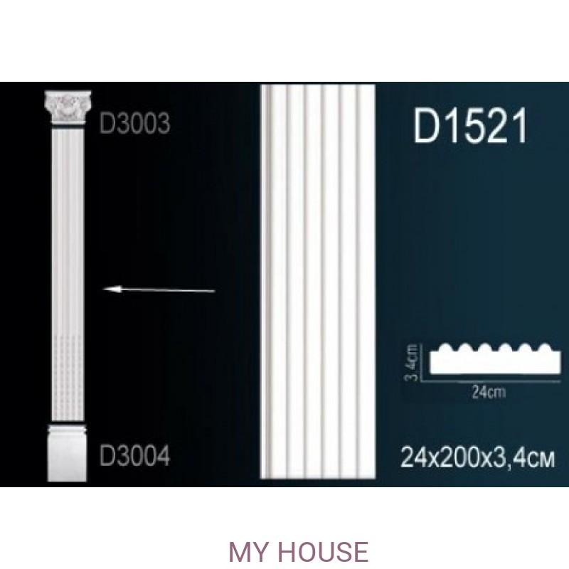 Лепнина Perfect D1521 производства Perfect