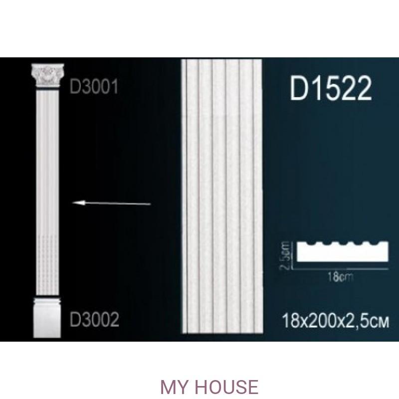 Лепнина Perfect D1522 производства Perfect