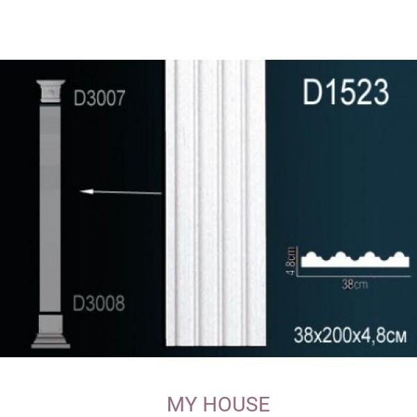 Пилястра Perfect D1523