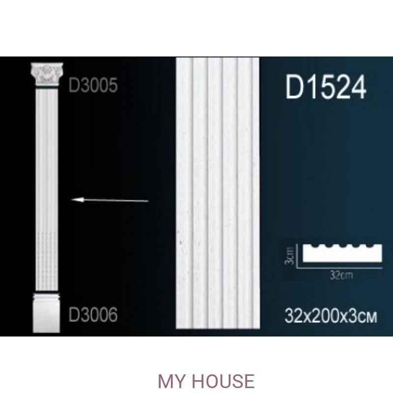 Лепнина Perfect D1524 производства Perfect