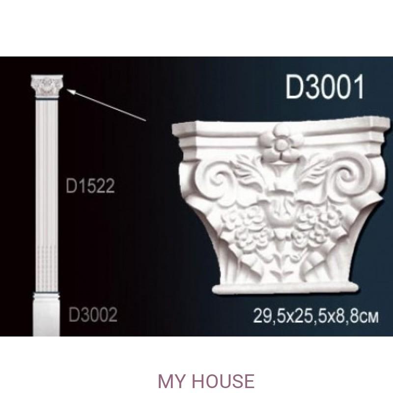 Лепнина Perfect D3001 производства Perfect