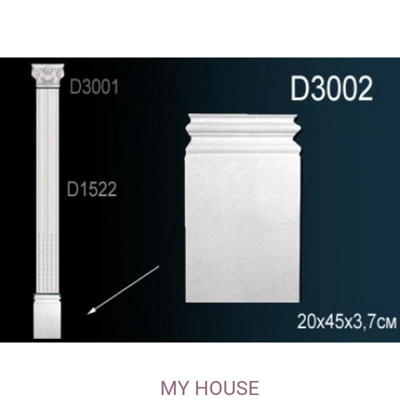 Лепнина Perfect D3002 производства Perfect