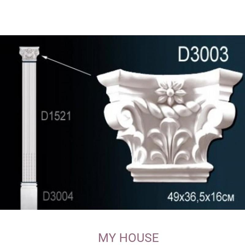 Лепнина Perfect D3003 производства Perfect
