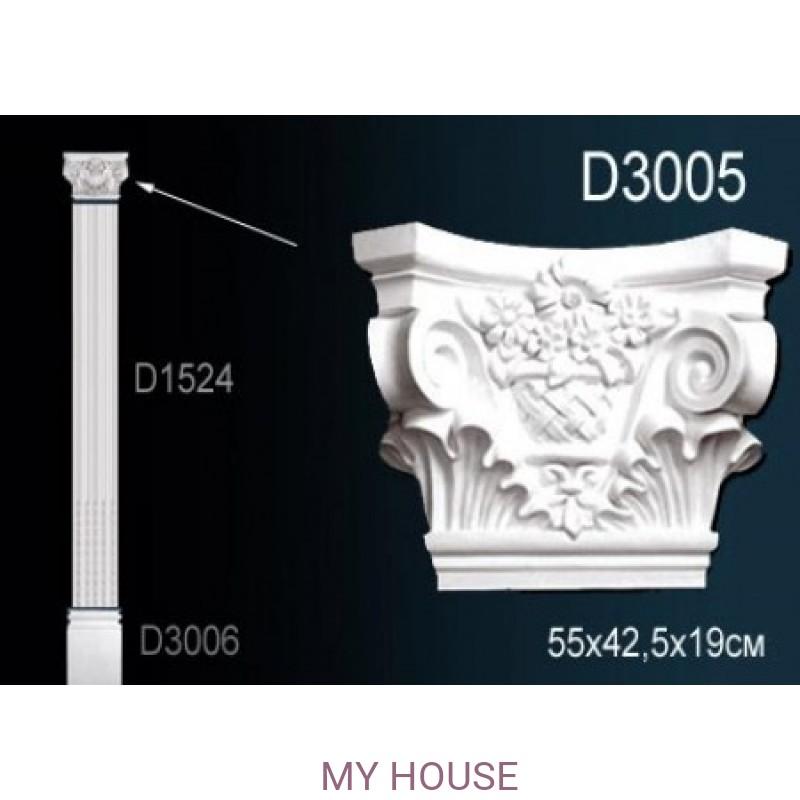 Лепнина Perfect D3005 производства Perfect