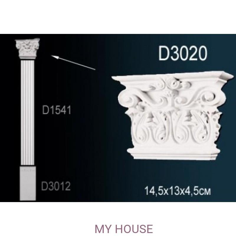 Лепнина Perfect D3020 производства Perfect