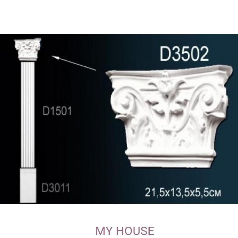 Лепнина Perfect D3502 производства Perfect