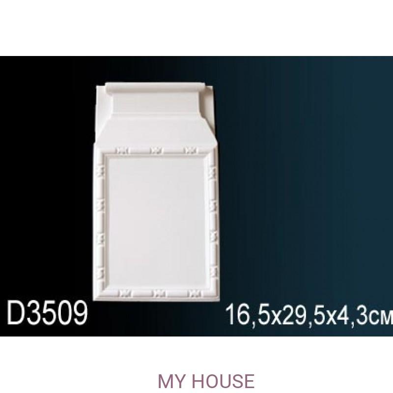 Лепнина Perfect D3509 производства Perfect