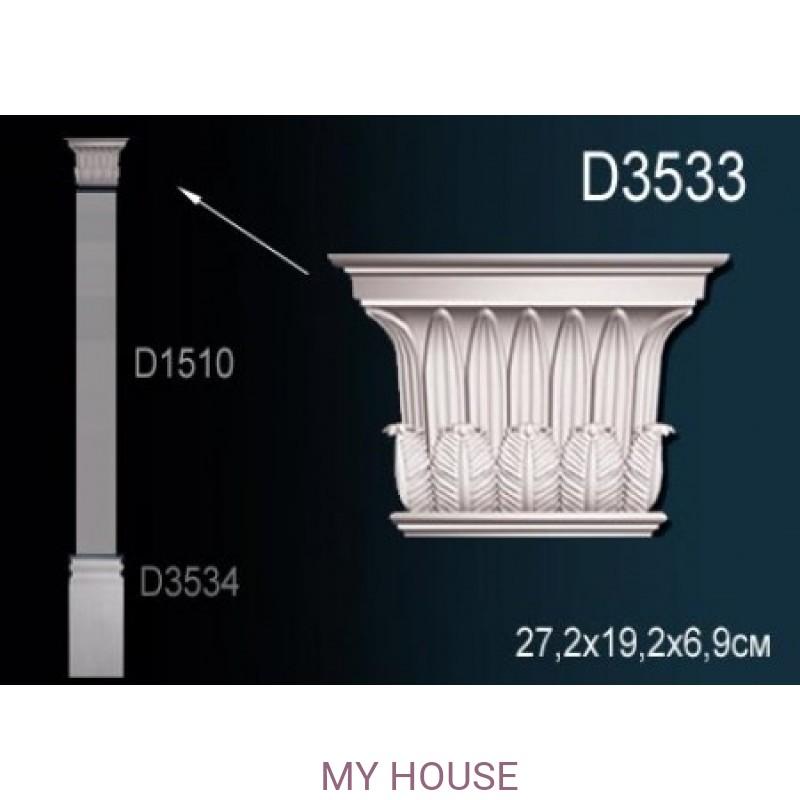 Лепнина Perfect D3533 производства Perfect