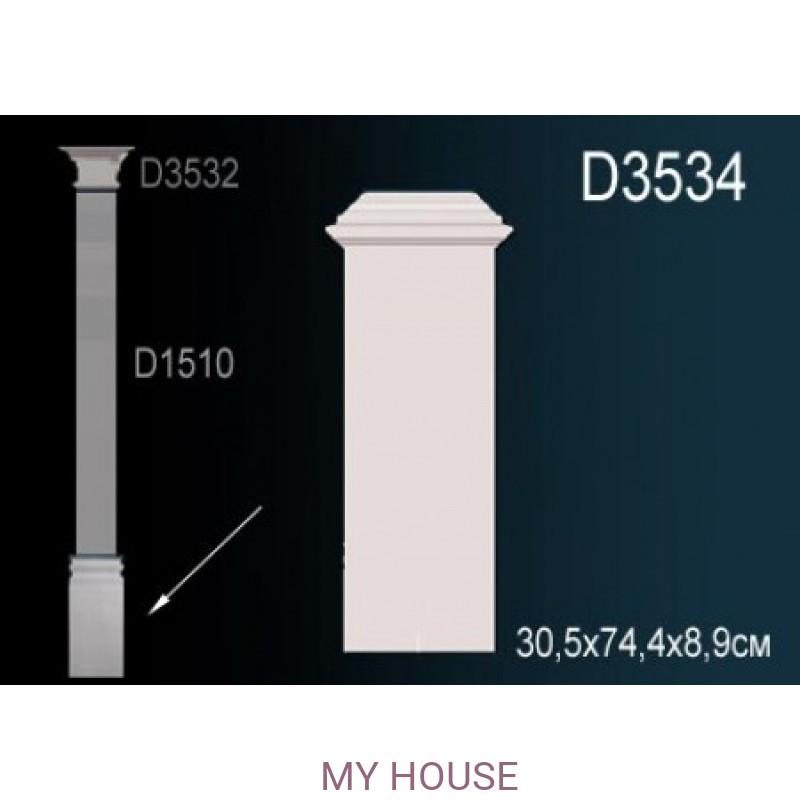 Лепнина Perfect D3534 производства Perfect