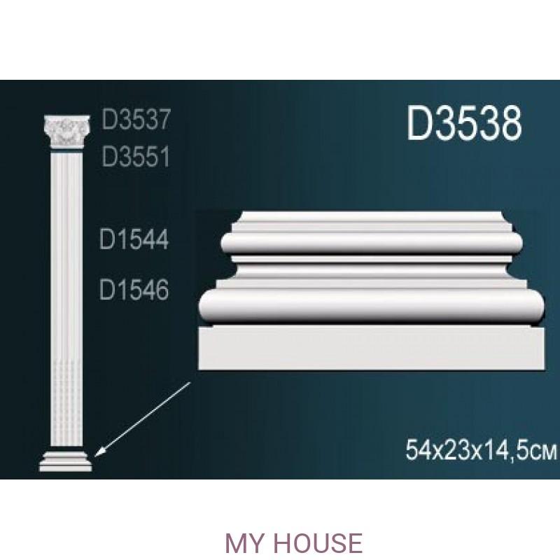 Лепнина Perfect D3538 производства Perfect