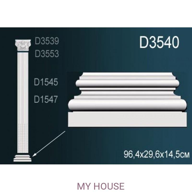 Лепнина Perfect D3540 производства Perfect