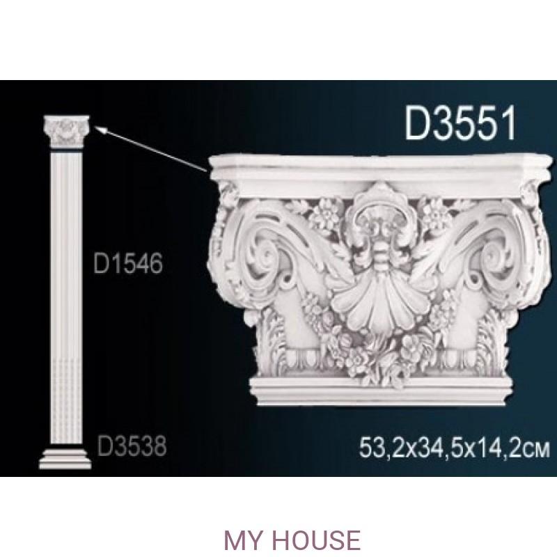 Лепнина Perfect D3551 производства Perfect