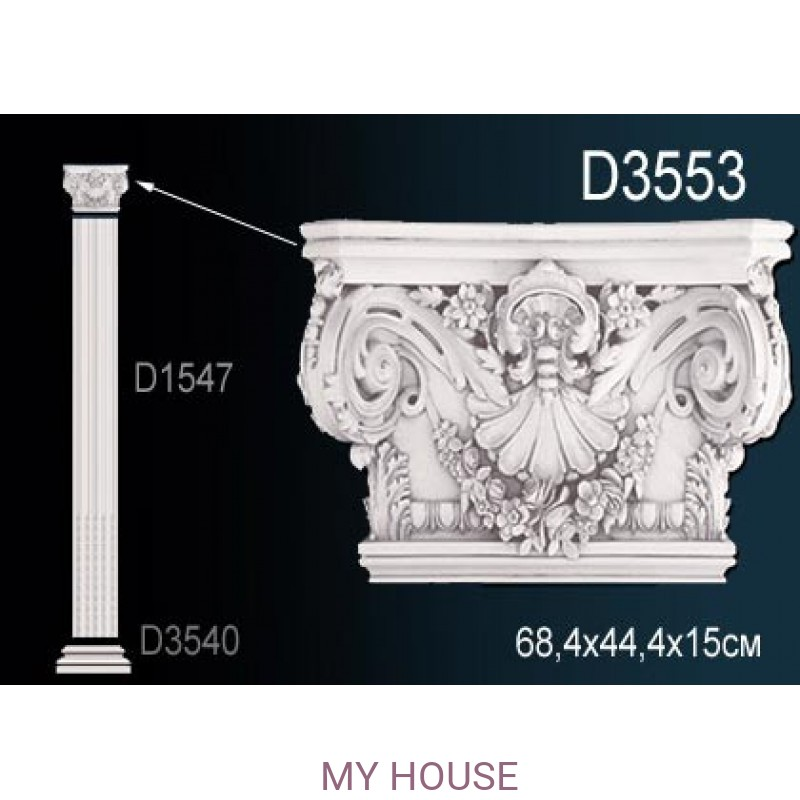 Лепнина Perfect D3553 производства Perfect
