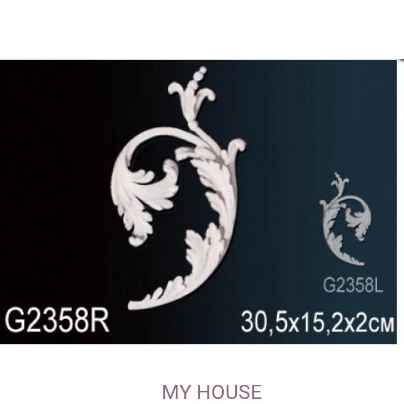 Лепнина Perfect G2358R производства Perfect