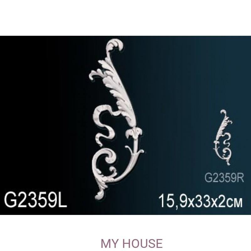 Лепнина Perfect G2359L производства Perfect