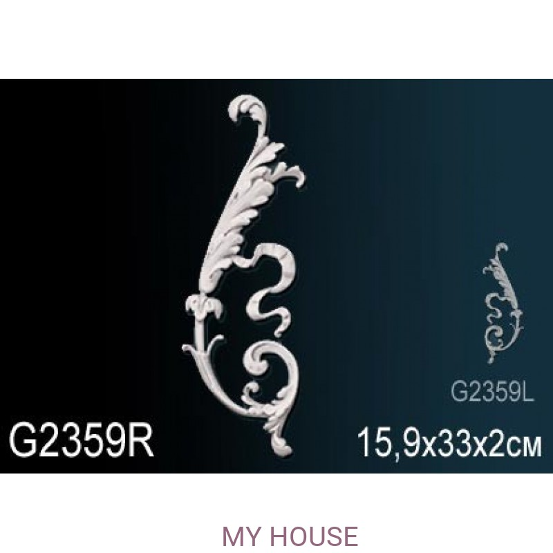 Лепнина Perfect G2359R производства Perfect
