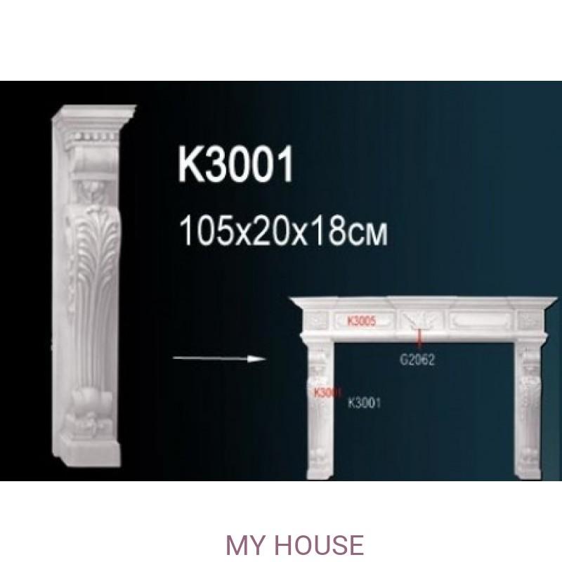 Лепнина Perfect K3001 производства Perfect