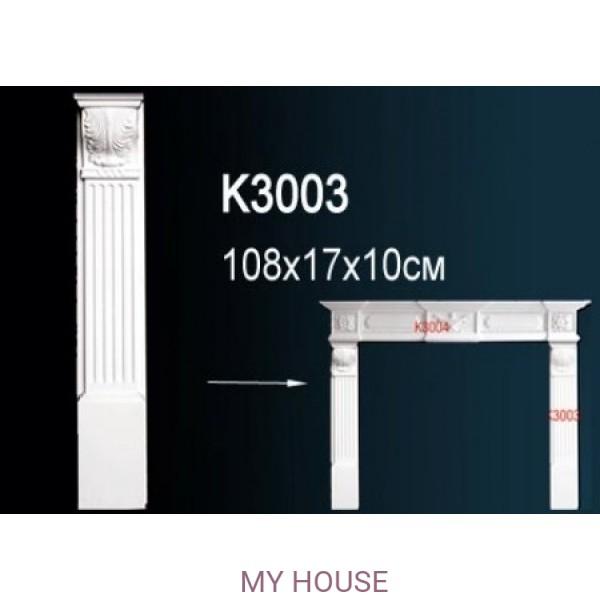 Портал для камина (низ) Perfect K3003