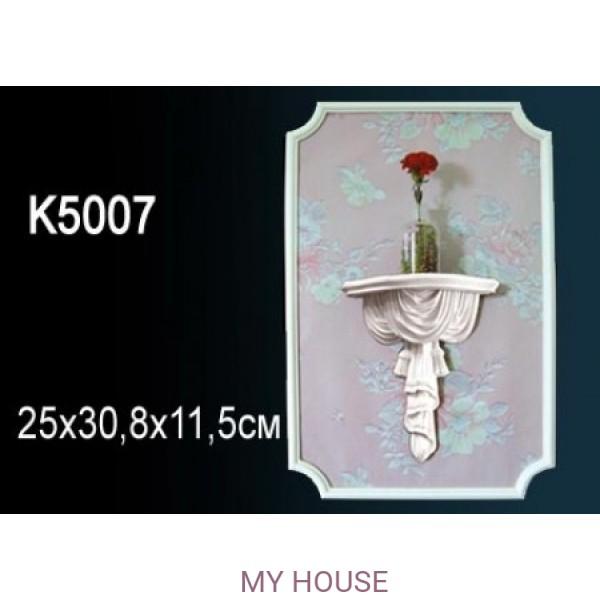 Полка Perfect K5007