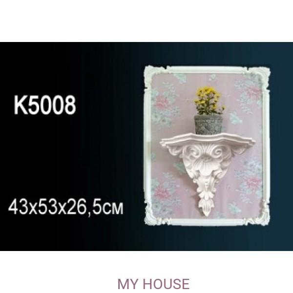 Полка Perfect K5008