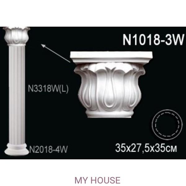 Капитель колонны Perfect N1018-3W