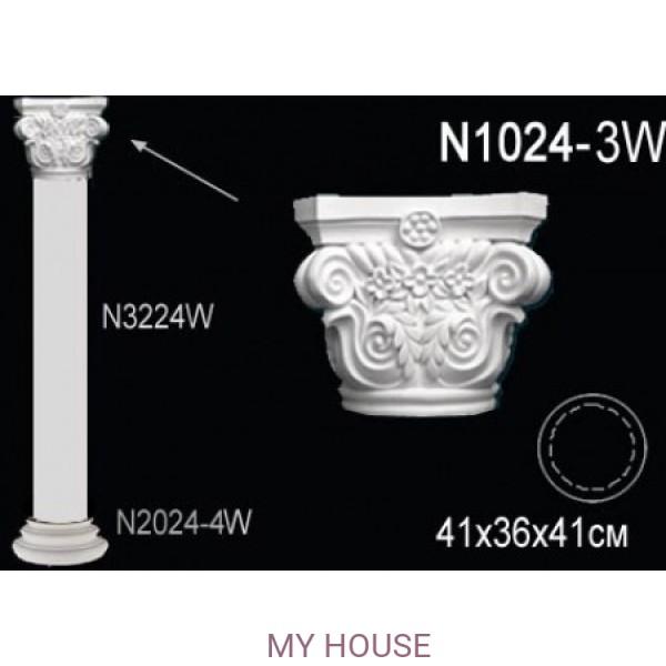 Капитель колонны Perfect N1024-3W