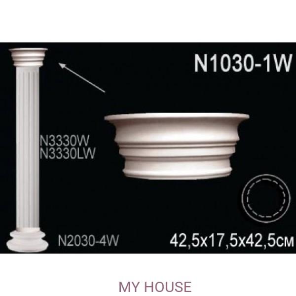 Капитель колонны Perfect N1030-1W