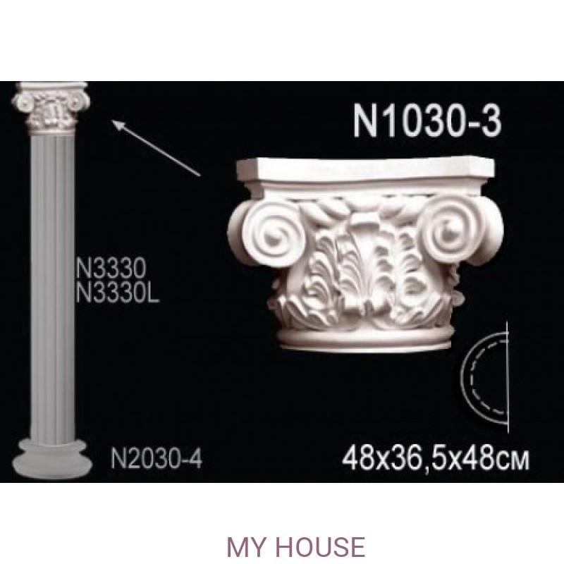 Лепнина Perfect N1030-3 производства Perfect