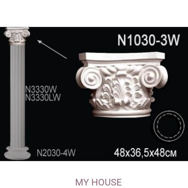 Капитель колонны Perfect N1030-3W