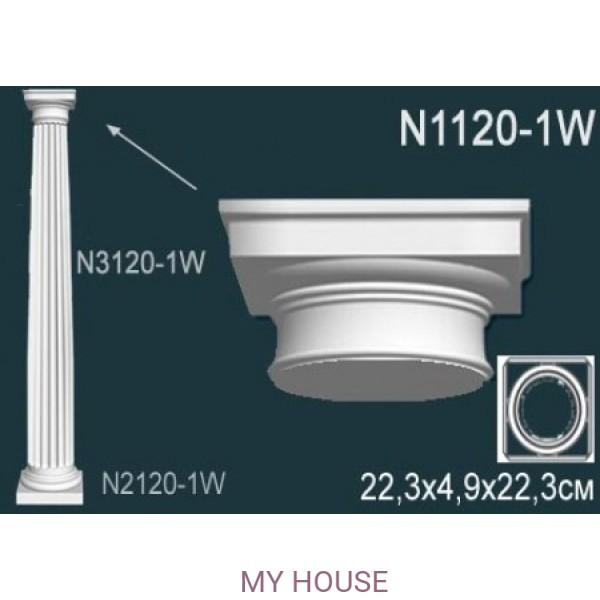 Капитель колонны Perfect N1120-1W
