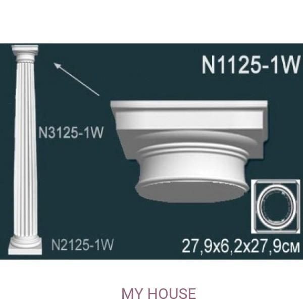 Капитель колонны Perfect N1125-1W