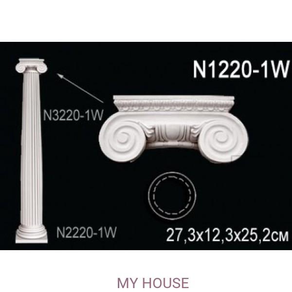 Капитель колонны Perfect N1220-1W