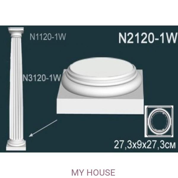 База колонны Perfect N2120-1W
