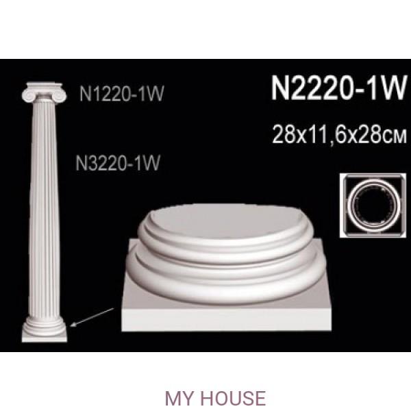 База колонны Perfect N2220-1W