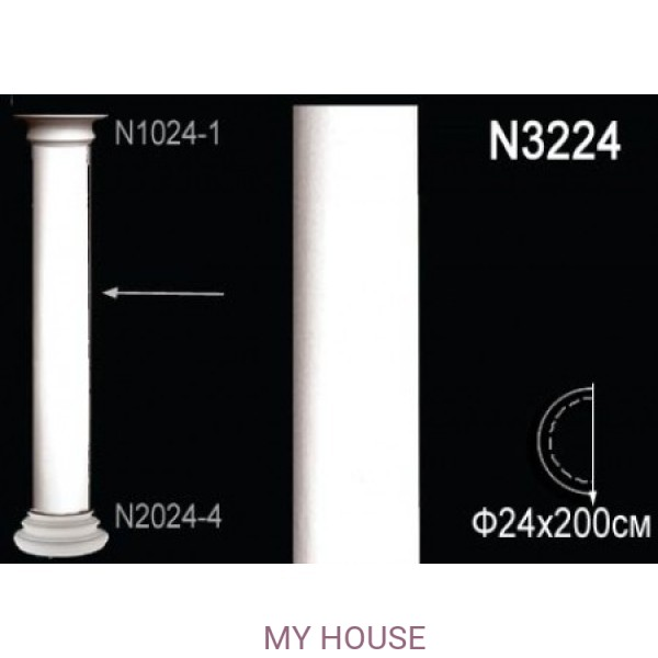 Полуколонна Perfect N3224