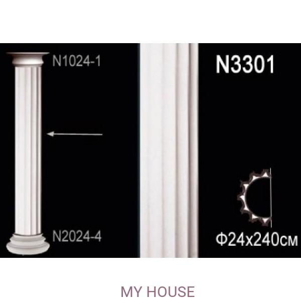 Полуколонна Perfect N3301