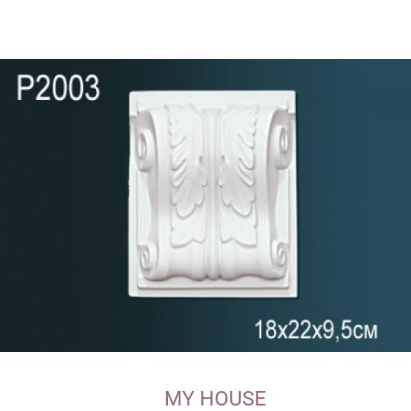 Фрагмент орнамента Perfect P2003 (фасадный)